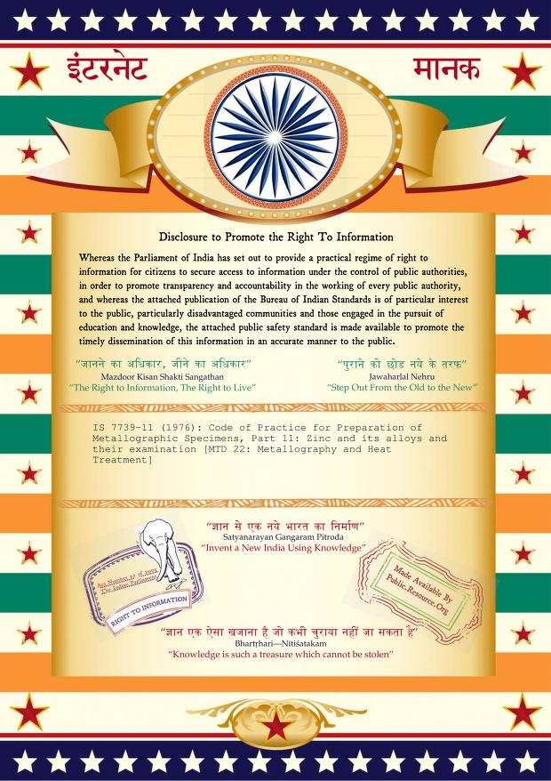 Bureau of Indian Standards - IS 7739-11: Code of Practice for Preparation of Metallographic Specimens, Part 11: Zinc and its alloys and their examination