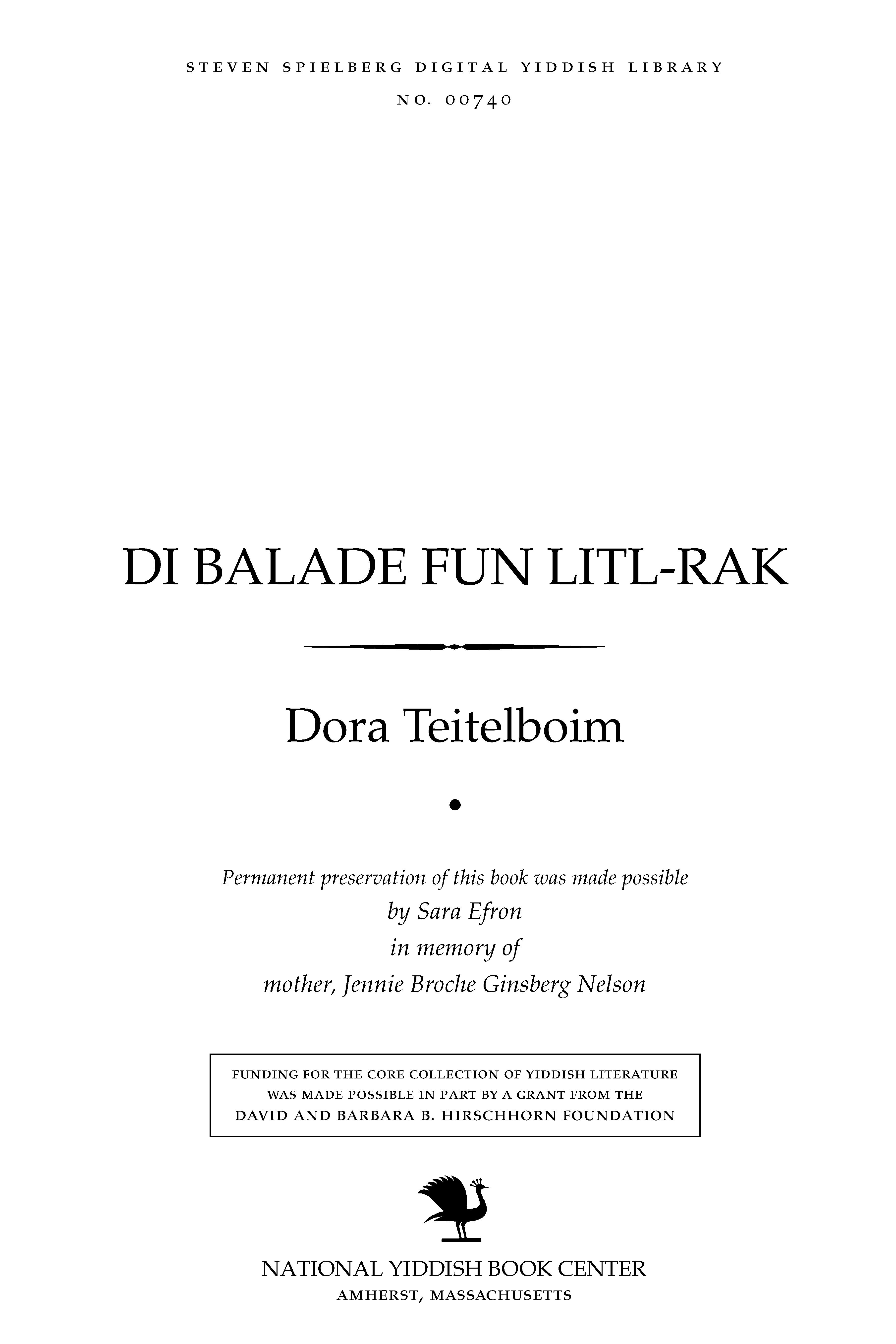Cover of: Di balade fun Liṭl-Raḳ