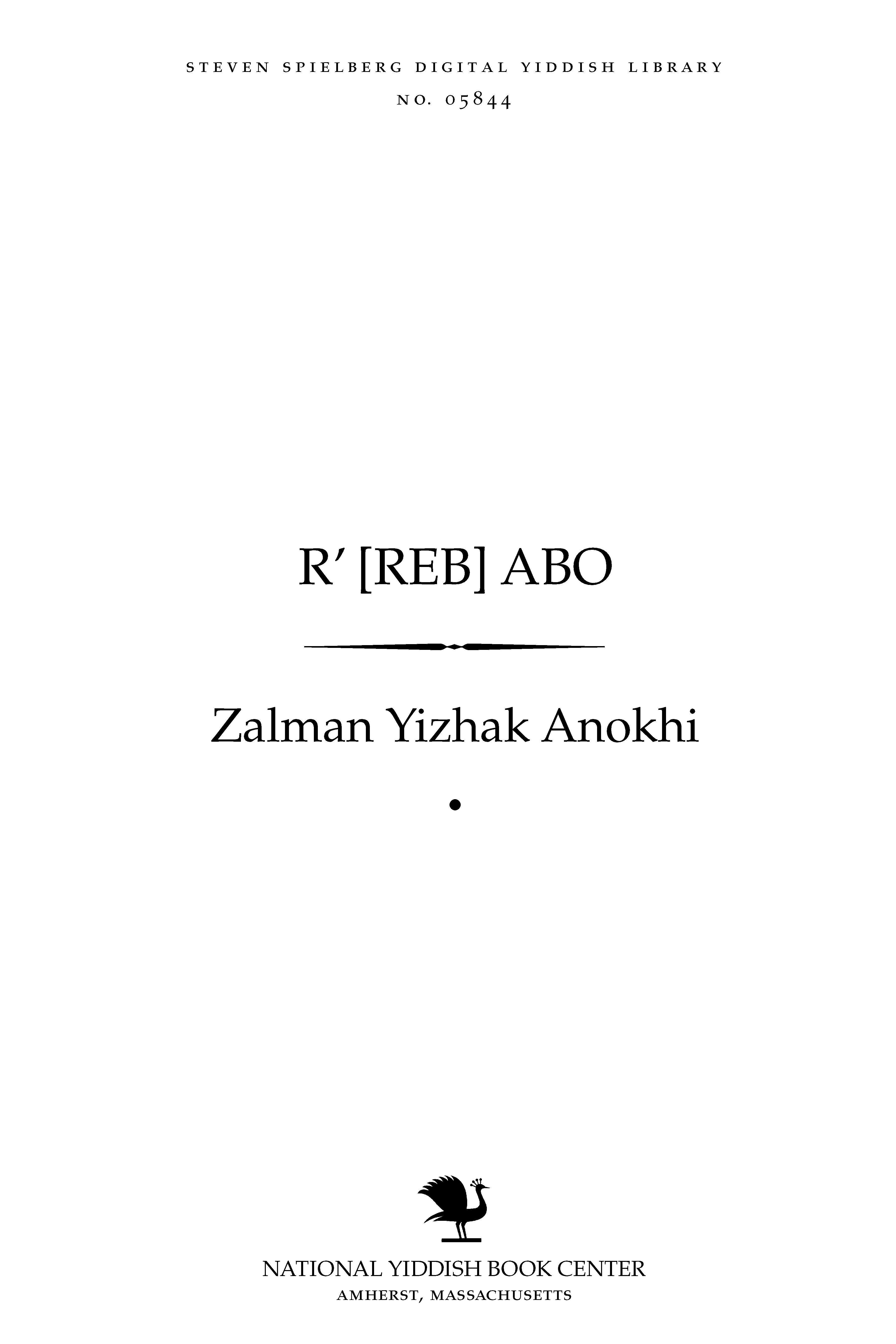 Cover of: R' [reb] Abo