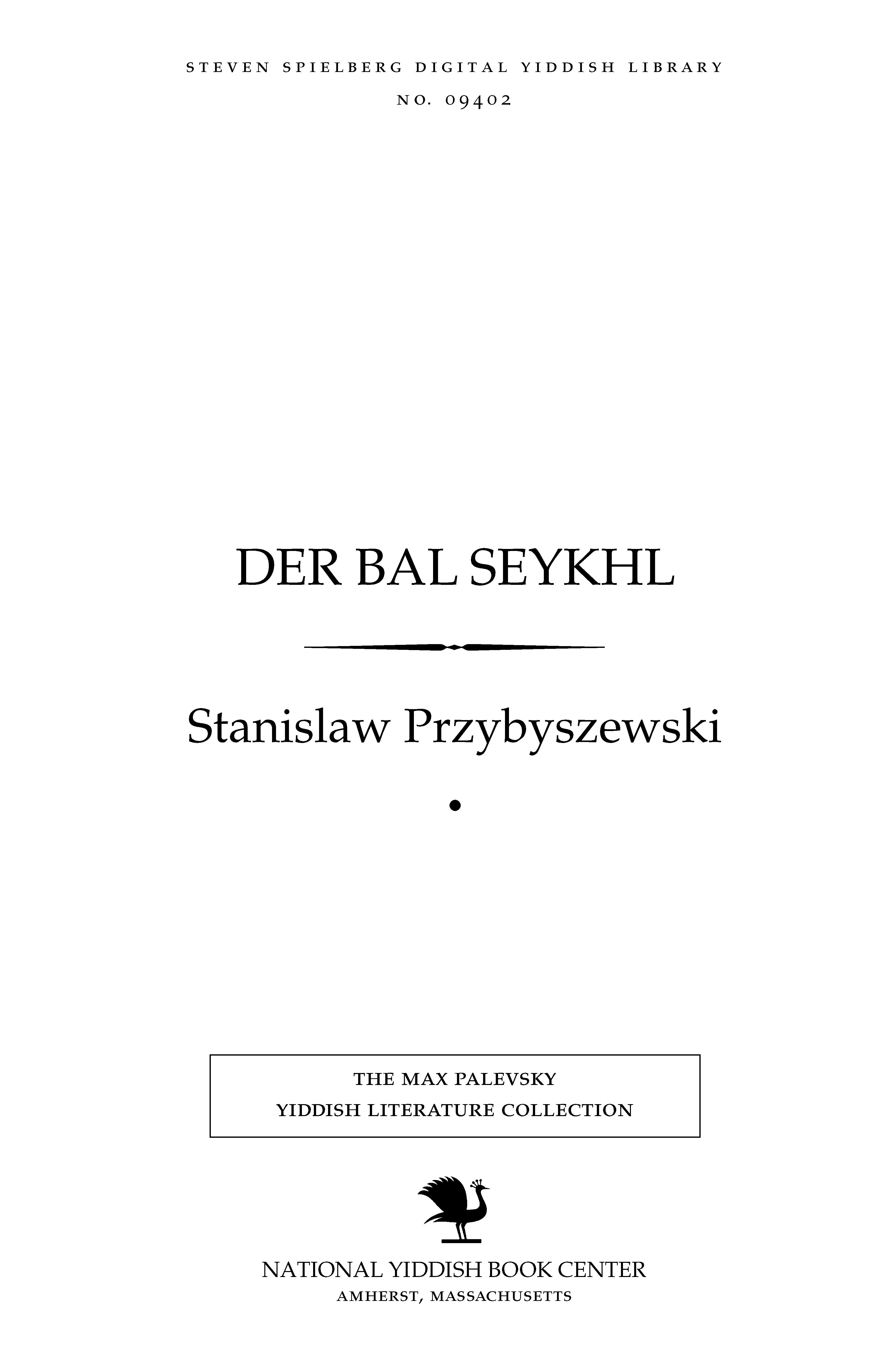 Cover of: Der bal seykhl